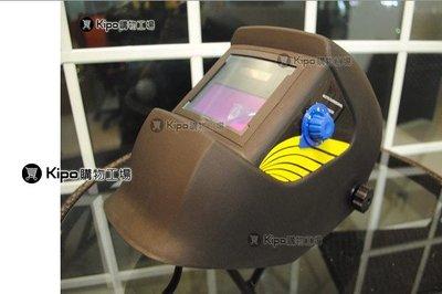 新款限量促銷/電焊面罩/-自動變光電焊面罩/焊接面罩/電焊氬焊 VFA001081A