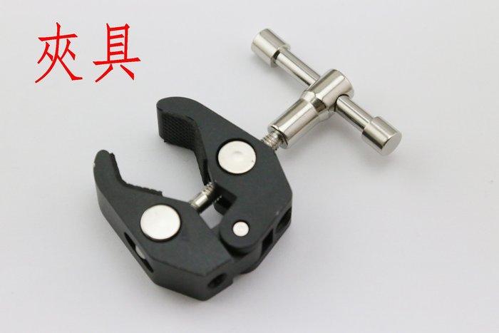 yvy 新莊~金屬 夾子 手動鎖緊 夾具 1/4 3/8 延伸孔 怪手夾