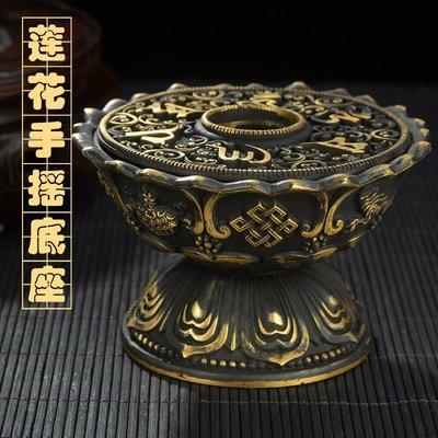 藏傳佛教用品超滑雙軸承純銅手搖轉經輪 蓮花座-twm2