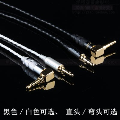 日本 古河 純銀 3.5mm AUX 連接線 1.5m 1.5米 車載耳機線 HIFI 公對公 高音質AUX 純銀線