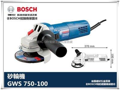 【台北益昌】送切片x5 全新到貨! 德國 BOSCH GWS 750-100 手提砂輪機 角磨機