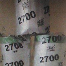 (養生膠帶)養生膠帶登革熱噴藥遮蔽膠帶2700mm~另有各種尺寸~油漆、噴漆、