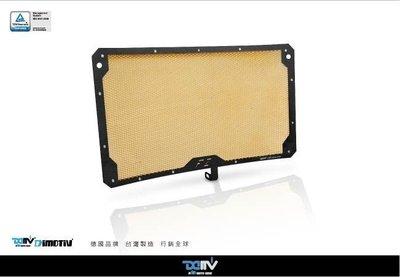 德國DIMOTIV YAMAHA FZ1N-FAZER FZ1S-FAZER FZ8 水箱護網-基本款(黑鋁框) DMV