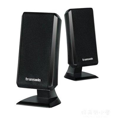 transwin/全微A-920臺式家用電腦音箱手機低音炮筆記本usb小音響