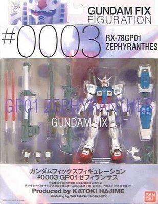 全新 FIX #0003 GFF 鋼彈 RX-78GP01 ZEPHYRANTHES Gundam