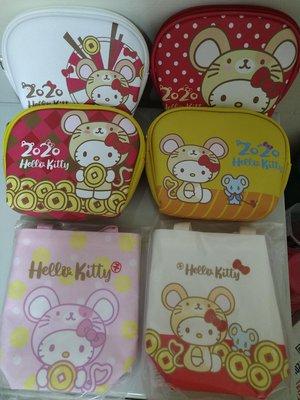 現貨 限量 全新7-11 HELLO KITTY金鼠年限定萬用包點點款+白色款+黃色款+格紋款+HELLO KITTY小提袋*2 另售 好想兔icash2.0