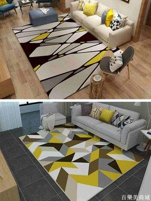 精選  歐式簡約黑白居家幾何長方形北歐客廳臥室茶幾地毯進門墊床邊地毯