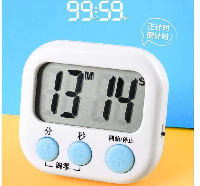 台灣現貨 全新大螢幕計時器{附電池}四色可選 電子倒數計時器/電子定時器/定時提醒器 液晶顯示
