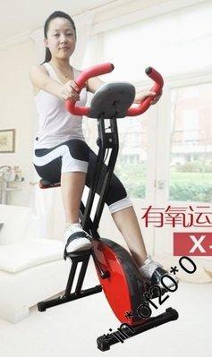 全新外銷健身車家用可折疊健身車$679現貨