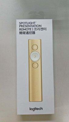 【MR3C】限量 含稅附發票 台灣公司貨 Logitech羅技 SPOTLIGHT 簡報遙控器 香檳金