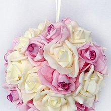 ~*尚盈家飾*~紫白玫瑰球 仿真人造花 乾燥花 插花 盆栽拍攝道具 婚禮布置捧花裝飾 裝潢擺飾 居家店面布置