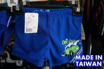 KINI兒童*沙麗泳裝5903-台灣製MIT-泡湯-男童四角特多龍泳褲-靚亮寶藍汽車-特價210元[M-XL]