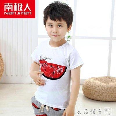 2019夏裝韓版新款兒童男童女童寶寶純棉短袖T恤童裝體恤夏季半袖