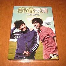 全新韓影《奇蹟美男》DVD 尹施允(麵包王金卓求) 呂珍九(擁抱太陽的月亮)千浩振