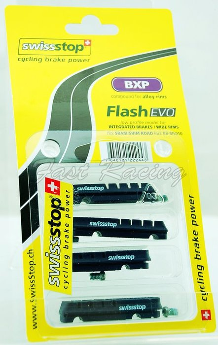 ☆【跑的快】☆ SWISSSTOP Flash EVO BXP 煞車皮 for shiamno 一車份