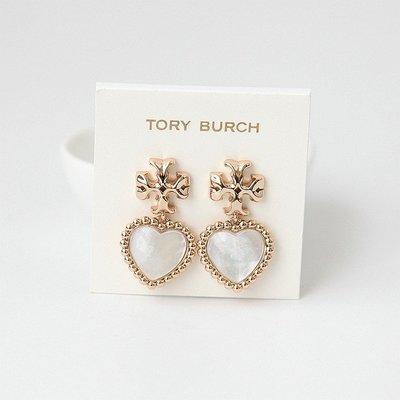 【全新正貨私家珍藏】TORY BURCH ROXANNE HEART EARRING 耳環