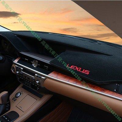 『高端汽車百貨』Lexus凌志 13-18款 ES200 ES250 ES350 ES300H避光墊 隔熱墊 儀表板改裝