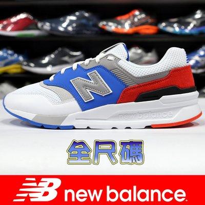 鞋大王New Balance CM997HZJ-D 白×藍×紅 997運動鞋#全尺碼#2399#免運費#821NB