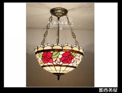 凱西美屋 浪漫歐式第凡內16寸紅玫瑰與粉玫瑰反吊燈