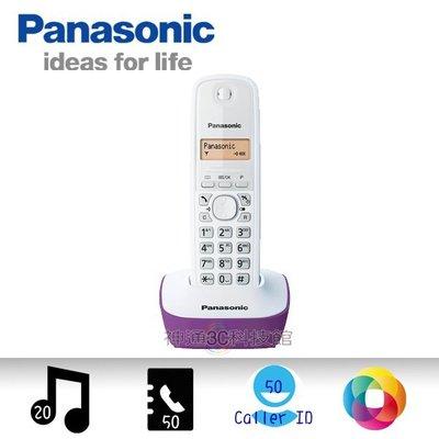 全新薰衣紫 Panasonic KX-TG1611 DECT數位無線電話 來電顯示 螢幕背光燈 防指紋表面