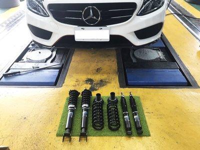JK Racing S1 可調式避震器 BENZ W205 C300 2WD