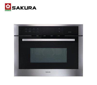櫻花 E8890嵌入式微波蒸烤箱 60公分 節能低輻射 220V 基本安裝加600