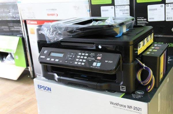 大台北噴墨》EPSON 【 改機 連續供墨】WF-2531 WF-2541 193 198