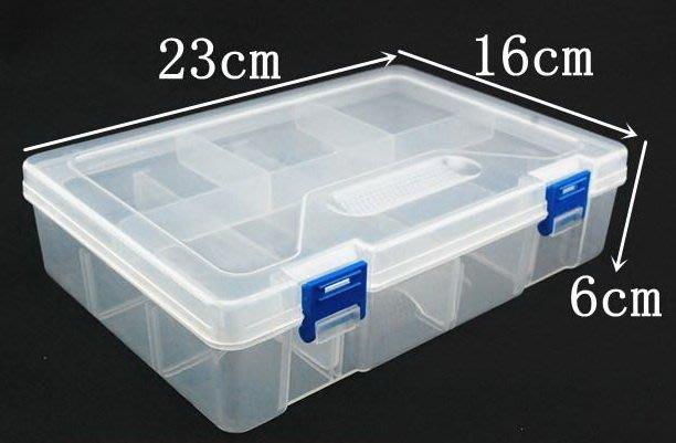 《96》雙層 8格透明塑膠 零件盒 元件盒 收納盒 首飾盒 漁具盒 小五金工具盒