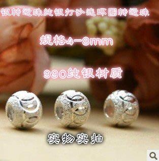 蠟媽銀坊-990純銀4mm金錢紋磨砂珠-DIY蠟線可用純銀珠 高雄市