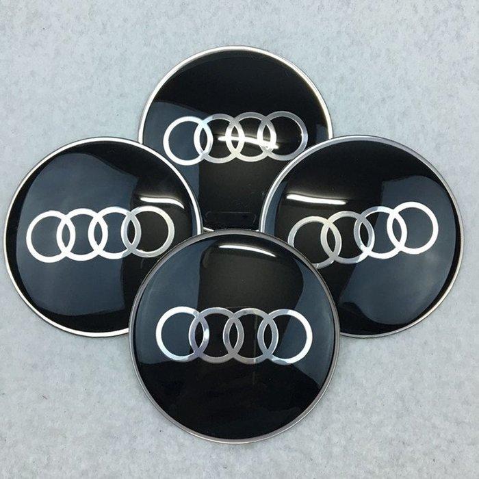 ⑦色花**適用于奧迪A4L/A6L/A3/A5/Q3Q5 S標 輪轂貼65mm 輪轂中心蓋改裝