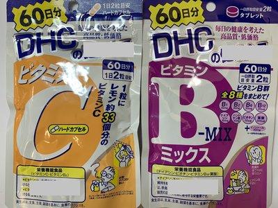 日本 DHC 維他命C & 維他命B (60日/120粒)