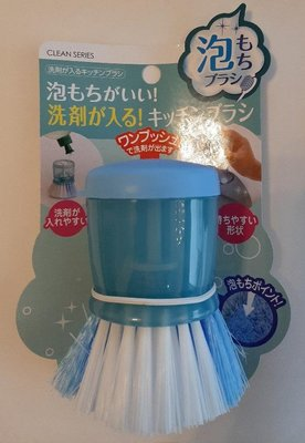 ~*品味人生 *~日本進口 廚房 洗滌劑清洗刷 泡泡刷