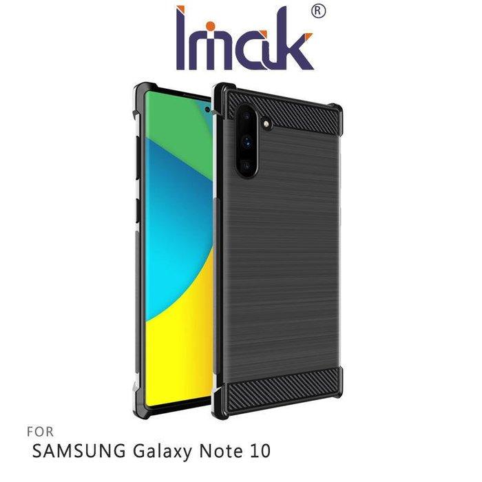 庫米_Imak SAMSUNG Note10/ Note10+ 碳纖維紋套 背蓋式 TPU套 保護套