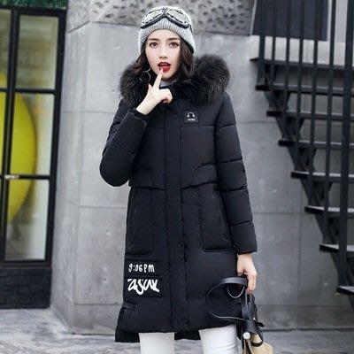 羽絨外套 連帽夾克-長款純色毛領防風女外套5色73pa14[獨家進口][米蘭精品]