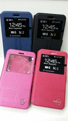 彰化手機館 出清特賣 TWM Amazing A5S 手機皮套 視窗皮套 側掀站立 清水套 保護套 手機套 台灣大哥大