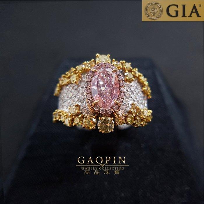 【高品珠寶】GIA1.08克拉粉彩鑽石戒指 女戒 18K #2229