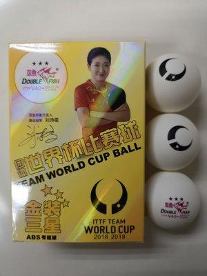 DOUBLE FISH TEAM WORLD CUP BALL双魚世界盃團體賽紀念球(運動廊-官塘)