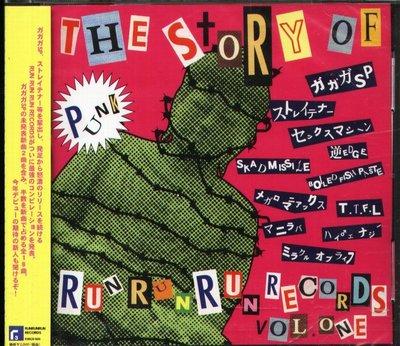 K - THE STORY OF RUN RUN RUN - 日版 - NEW 台中市