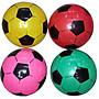 =寵喵百貨= 7寸 PVC充氣球 充氣足球 西瓜球 打氣足球 充氣沙灘球 打氣球 戲水球 手拍球 水上球 充氣圓球
