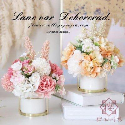 仿真花假花客廳擺件干花束餐桌擺花北歐家居茶幾桌面裝飾花擺設