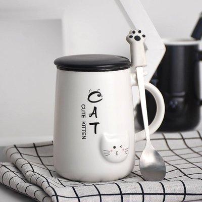 水杯 馬克杯 咖啡杯 創意個性潮流馬克杯女帶蓋勺情侶可愛水杯子家用辦公室陶瓷咖啡杯