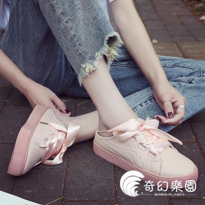 包頭半拖鞋女2018新款平底學生小白鞋女夏外穿無后跟懶人鞋女韓版