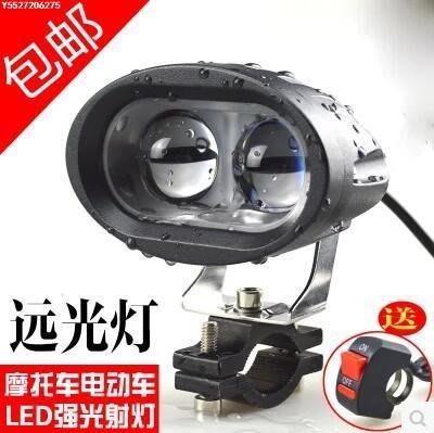 【可開發票】摩托車射燈電動車LED前大燈電瓶車超亮防水12V外置爆閃遠光燈改裝[機車燈]
