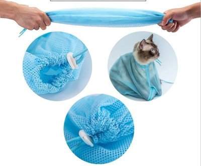 【♥豪美寵物館♥】洗貓袋 貓咪洗澡袋 ...