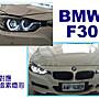 小傑車燈精品- - 實車 BMW F30 12 13 14 15年...