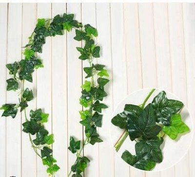 仿真葡萄葉假花藤條樹葉水管道室內吊頂裝飾塑料葉子綠蘿藤蔓植物
