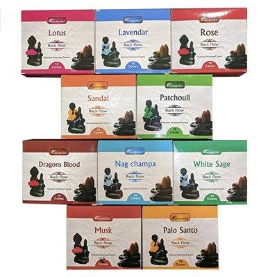 [綺異館] 印度香 倒流香 10入 /盒 活化 能量提昇 淨化 aromatika back flow cones