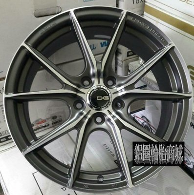 全新鋁圈 DG FG14 17吋旋壓鋁圈 灰底車面 輕量化 5/112 5孔112 5/114.3 5孔114.3