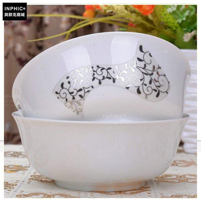 INPHIC-骨瓷 餐具單品 麵碗影之舞_S01861C