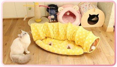 【NF231全圆升级款貓咪隧道窩】滾地龍貓窩 貓隧道貓睡袋貓床 貓窩墊可拆洗貓玩具可折帳篷貓通貓道
